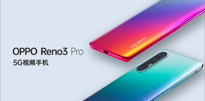 Reno 3 Comes Powered By MediaTeks Dimensity 1000L 5G Soc, Oppo Confirms