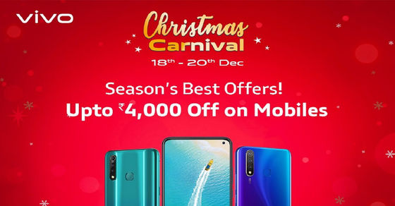 Vivo Offers Discounts On Vivo Z1 Pro, Vivo Z1x Via Christmas Carnival Sale