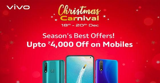 vivo-offers-discounts-on-vivo-z1-pro-vivo-z1x-via-christmas-carnival-sale